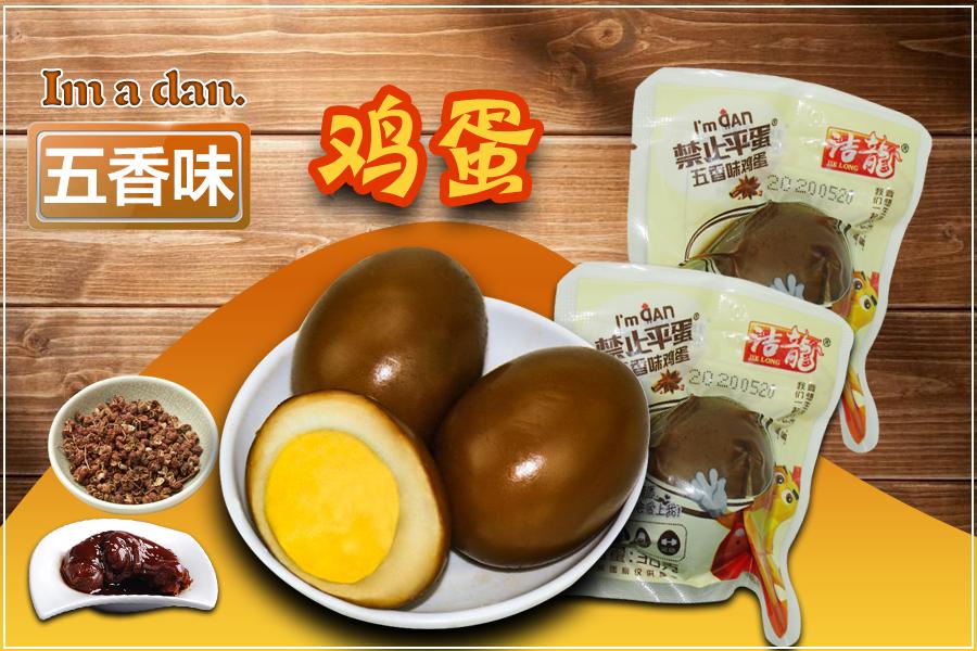 wuxiangjidan.png