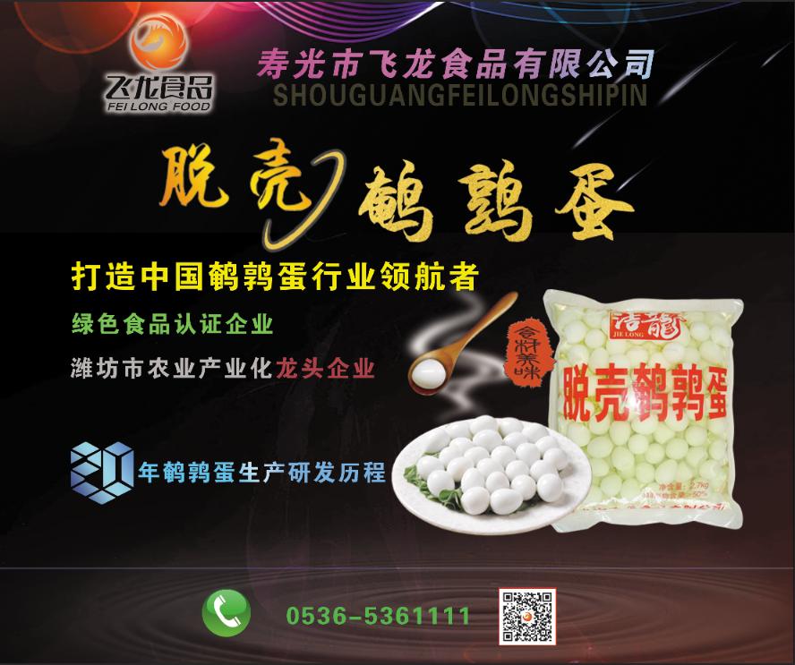 北京展会1.png